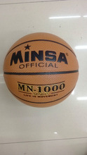 standard custom print size 7 PU laminated basketball