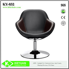 Bubble chair lounge chair
