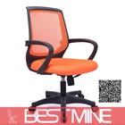 C20# Hot Best Multifunction Mesh new mesh rotating office chair