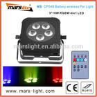 5pcs 10W RGBW Wireless DMX Battery Power Led Par Light Led Par64