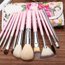 EALIKE flower makeup brush set,makeup brush cosmetic brush