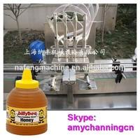 NFGX-30/500 honey warming vending filling machine processing plant