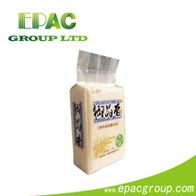 New!! Food Grade bopp laminated woven bag for rice 50kg