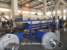 FANGSHENG PET washing recycling machinery