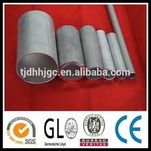 Aluminium refrigeration tube tube Aluminium
