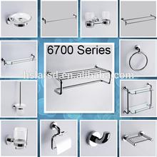 wall mounted bathroom accessories set/hardware set for bathroom/towel bar towel rack hooks