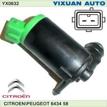 Citroen Washer Pump