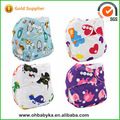 Ohbabyka china supplier china cloth diapers soft disposable baby diapers