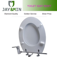 cheap price high quality plastic toilet seat cover supplier