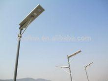 2014 new coming solar street lighting solar lights