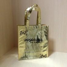 2014 Fashion non-woven shopping bag with lamination