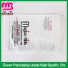 100% eco-friendly custom 100% recycled polythene envelopes