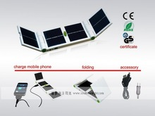 solar energy mobile phone battery charger circuits