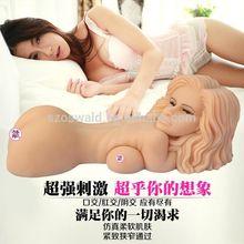 Silicone vagina , boneca sexual vida real sentimento real inflatafle bonecas para homens