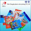 Custom printing design washing powder detergent packaging plastic bag for washing powder