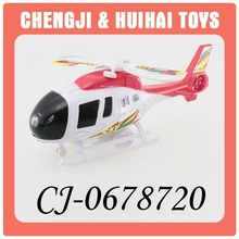 2014 cheap hot selling pull line plastic toy helicopter for children