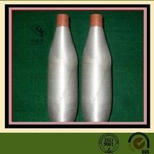 GRS CERTIFICATE recycled stape polyester staple fiber