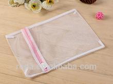 thick mesh laundry bag
