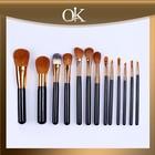 QK 20pcs professional makeup brush top quality cosmetic set hot sale