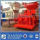automatic control ready mix concrete mixer 500 industrial machine algeria
