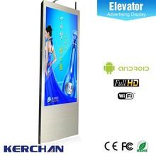 super thin 3G WIFI 18.5 inch ads display