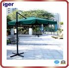 High quality stylish sun garden umbrella ,garden bench with umbrella patio