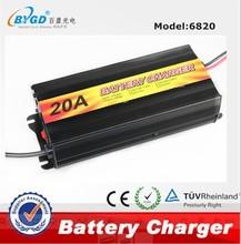 car battery charger 12v 220v 20A 110V 24V HF charger