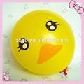 Gonflable hélium imprimé caoutchouc canard ballon décoration