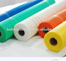 Supply Waterproof Material Fiberglass Mesh Tape