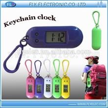 LCD alarm clock with keychain