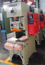 45ton c type press with hydraulic overload protected pump