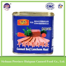 china wholesale websites ready to eat halal products canned corned beef