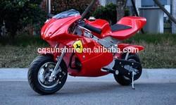 chinese motorcycle sale pocket bike pit bike kid bike 50CC gas motorcycle for kids