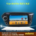 8'' 2din support rear view camera car gps multimedia navigator for kia k2