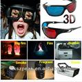 عيد الميلاد الاستثمار-- السينما 5d النظام الكهربائي