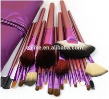 EALIKE purple makeup brush,makeup brushes goat hair