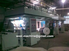 Plastic Film Fully Automatic High-Speed Dry Laminating Machine