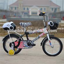 2015 best price made in China kids bike / kids mountain bike