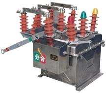 ZW8-12 china manufacture outdoor high voltage vacuum circuit breaker