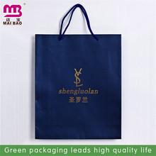 custom servive provided guangzhou gift paper bags custom pill