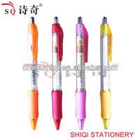 Rubber Grip Advertising Banner Ball Pen(SQ2228)