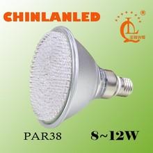 Neswest replacement item 9w Par38 LED Plant Grow Light