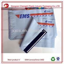 10''*13'' custom printed self-seal plastic shipping bags