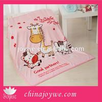 Baby Blanket Wholesaler Super Soft Flannel Blankets Cow,Beer Kids Blanket