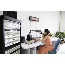 complete set of equipment base digital radio station