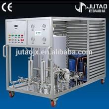 Large capacity China brand industrial perfume making equipment