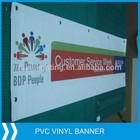 PVC VINYL BANNER