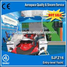 Entry level SJFZ16 Fiberglass Boat with Seadoo& Yamaha jet ski