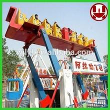 fun park extreme outdoor amusement