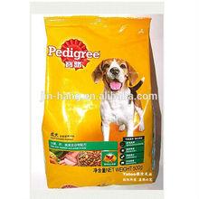 ISO/QS Certificate Custom Printed PET Bag/ Pet Food Bags/Dog food bag With Best Price